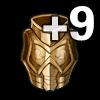 圣衣胸甲材料9阶x44